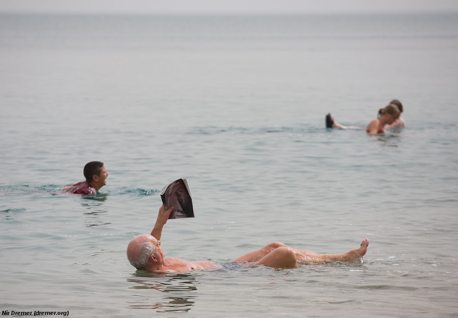 dead_sea_and_jerusalem_with_bardas_-_7303-2
